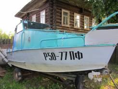 Прогресс-2. Год: 1992 год, длина 5,00м., двигатель подвесной, 2,00л.с.