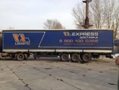 Manac-Auto 946832. Полуприцеп Манак 946832-8С06, 33 000 кг.