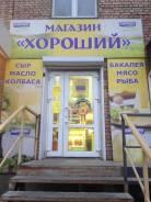 Продавец-кассир. ИП 'Налётова'. Проспект Океанский 90