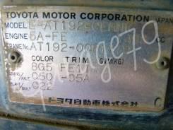 Амортизатор. Toyota Carina, AT192 Двигатель 5AFE