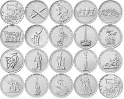 70 лет Победы Полный Набор 18 монет UNC