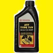 Toyota. Вязкость ATF Type T-IV, синтетическое