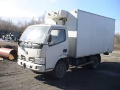 Гуран. Продается рефрижератор, 2 660 куб. см., 1 200 кг.