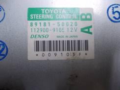 Блок управления рулевой рейкой. Lexus LS460 / 460L, USF40, USF41