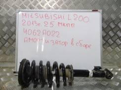 Амортизатор. Mitsubishi L200