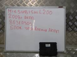 Блок управления автоматом. Mitsubishi L200