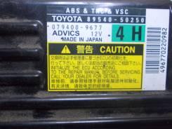 Блок управления. Lexus LS460L, USF40, USF41 Lexus LS460, USF41, USF40 Двигатели: 1URFE, 1URFSE