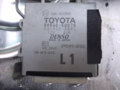Фара. Lexus LS460