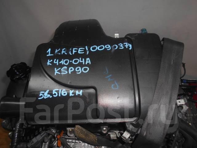 Контрактный б/у двигатель1KR-FE Toyota Vitz