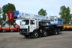 Галичанин КС-64713-2. , 50 000 кг., 34 м.