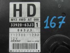 Блок управления двс. Suzuki Swift, ZD11S Двигатель M13A