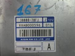 Блок управления автоматом. Suzuki Wagon R Solio, MA34S Двигатель M13A