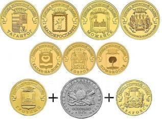 Весь ГВС 2015 (9 монет) + РГО