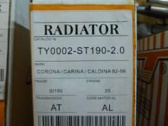 Радиатор охлаждения двигателя. Toyota Corona, ST191, ST190, ST195 Toyota Carina, ST195, ST190 Toyota Caldina, ST190, ST191, ST195 Toyota Carina E, ST1...