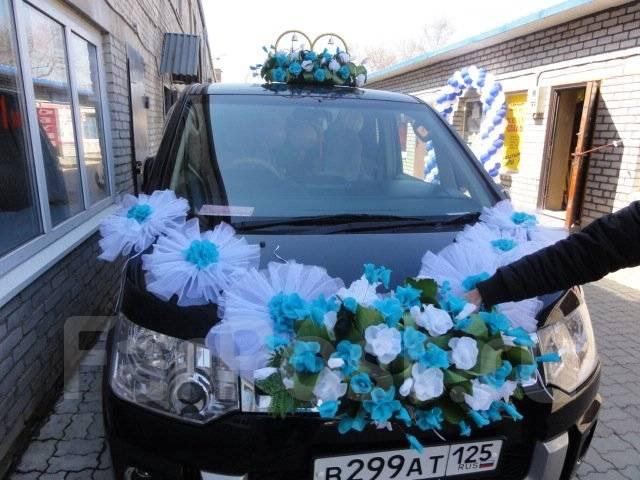 Украшения на свадебные машины на присосках 260