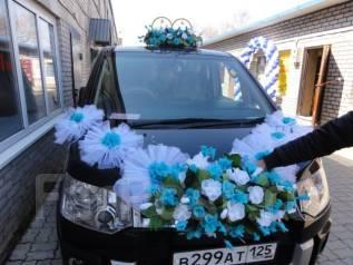 магазин термобелья свадебные украшения на авто владивосток пушкинская термобелье это белье
