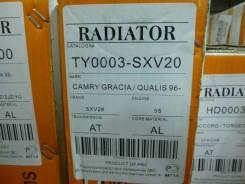 Радиатор охлаждения двигателя. Toyota: Mark II Wagon Qualis, Camry Gracia, Solara, Qualis, Camry Двигатели: 5SFE, 5SFNE