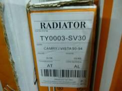 Радиатор охлаждения двигателя. Toyota Vista, SV30 Toyota Camry, SV30