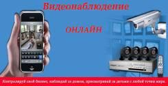 Монтаж , обслуживание охранно - пожарной сигнализации видеонаблюдения