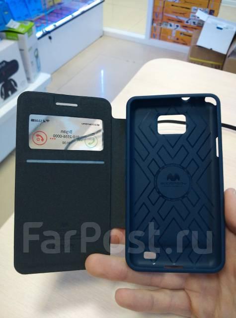 Кожаный чехол-книга Mercury Goospery для Samsung Galaxy S2 Синий