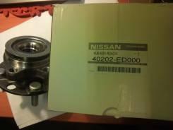 Подшипник ступицы. Nissan: Wingroad, Cube, Bluebird Sylphy, Sylphy, Tiida Latio, Latio, Tiida, AD Двигатели: HR15DE, MR18DE, MR20DE, HR16DE, CR12DE
