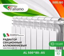 Радиаторы алюминиевые. Под заказ