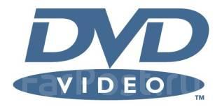 Продам коллекцию DVD - более 170 дисков (зарубежное кино и музыка)