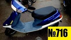 Honda TactAF-51. 49 куб. см., исправен, птс, без пробега
