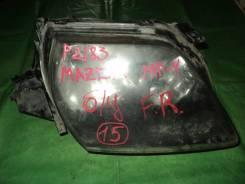 Фара. Mazda