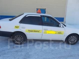 бренды предлагают зарегистрироваться на сайте такси максим комсомольск на амуре пробовал носить белье