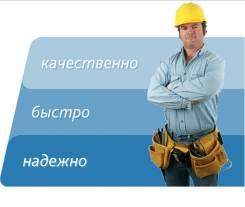 Возьму строительный подряд на ваших условиях.