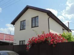 Хороший новыйкирпичный дом с газом. Садовое общество мечта, малиновая, р-н прикубанский, площадь дома 130 кв.м., скважина, электричество 5 кВт, отопл...