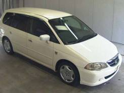 Трос бензобака Honda Odyssey