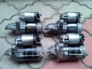 Стартер. Toyota: Cami, Duet, Rush, Passo, bB Двигатели: K3VE, K3VT, 3SZVE