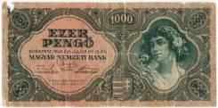 Пенго Венгерский.