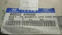 Крепление бампера HYUNDAI GRAND STAREX, TQ, 865524H000, 4210001536