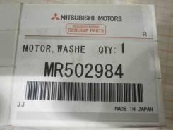 Моторчик омывателя MITSUBISHI PAJERO, V93W, 6G72, MR502984, 4870000019