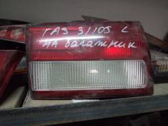 Стоп-сигнал. ГАЗ 3110 Волга