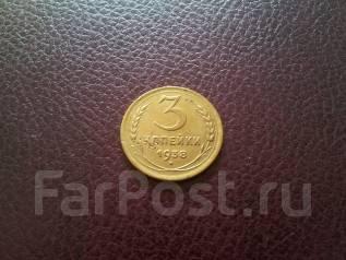 Ранние Советы! 3 копейки 1938 года.