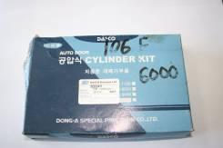 Ремкомплект рабочего тормозного цилиндра. Daewoo BS106