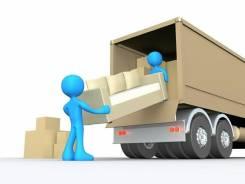 Бесплатно вывезу вашу мебель и бытовую технику!