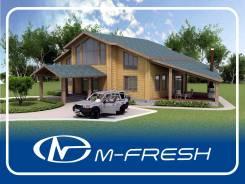 M-fresh Belux wood (Покупайте сейчас проект со скидкой 20%! ). 200-300 кв. м., 2 этажа, 5 комнат, дерево