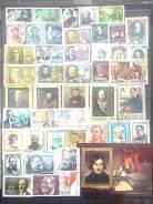 """Набор марок """"Поэты и писатели"""""""