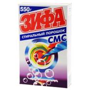 Стиральный порошок «Зифа» 550 гр