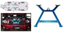 Распорка. Subaru Forester, SG5, SG9