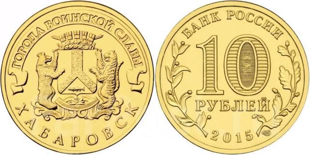 Юбилейная монета хабаровск холдера