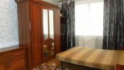 1-комнатная, улица Хачатуряна 16. м.Отрадное , 36 кв.м.