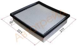 Фильтр воздушный JEEP GRAND CHEROKEE 10- 3.0D SAT ST-04861688AA