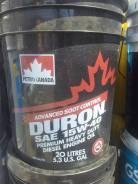 Petro-Canada. Вязкость 15W40, минеральное
