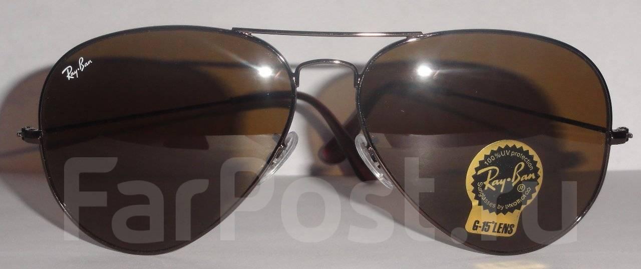 Купить очки ray-ban во Владивостоке. Мужские и женские! a46a432def4e0